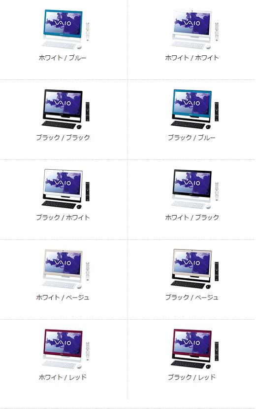 color varietion.jpg