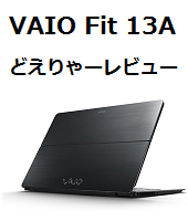 vaio-fit-13a170.png