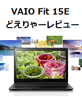 vaio-fit-15e.png