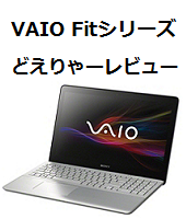 vaio-fit.png