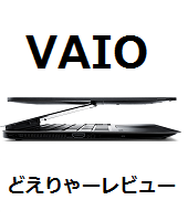 vaio-z.png